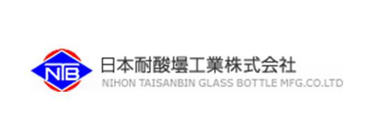 NTB日本耐酸壜工業