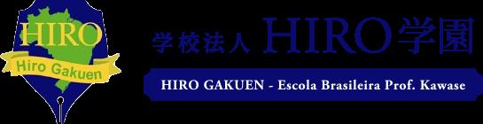 学校法人 HIRO学園