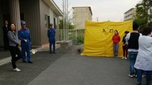避難訓練 Treinamento de Emergência