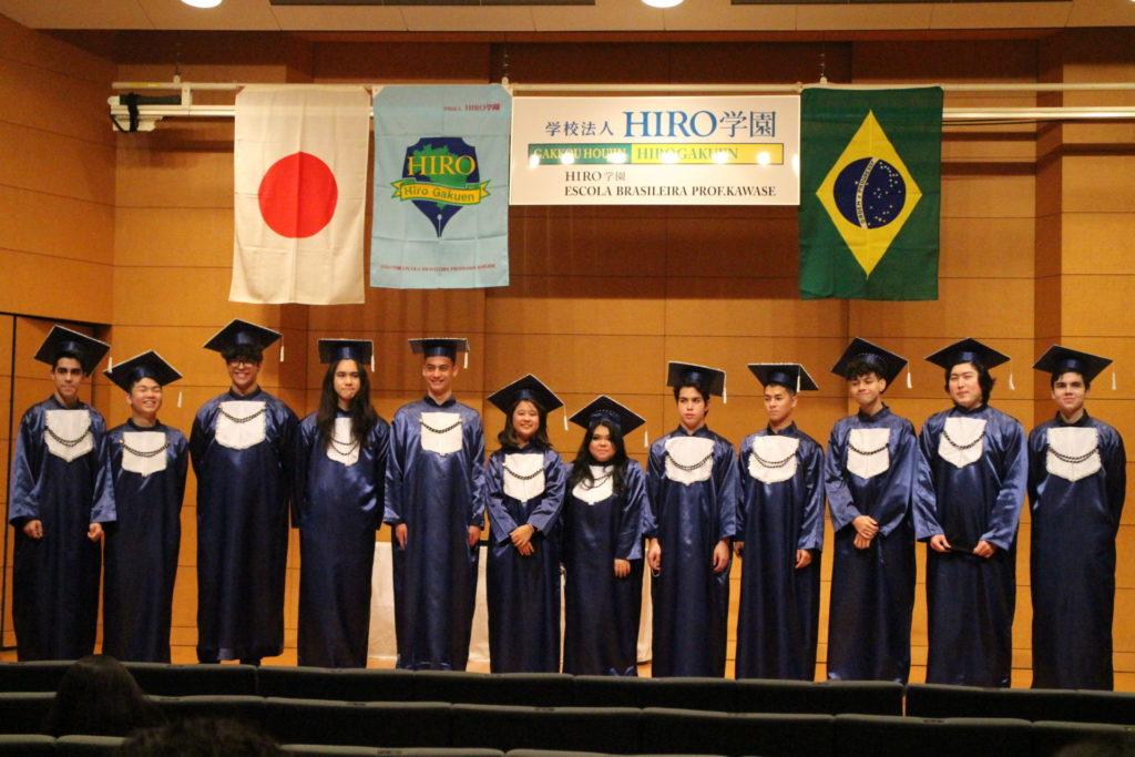 第21回学校法人HIRO学園卒業式